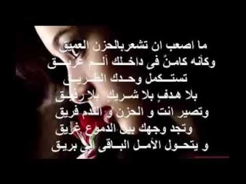 صورة كلام عتاب للحبيب , خواطر عتاب للحبيب 1008 5