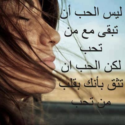 صورة كلام عتاب للحبيب , خواطر عتاب للحبيب 1008 7