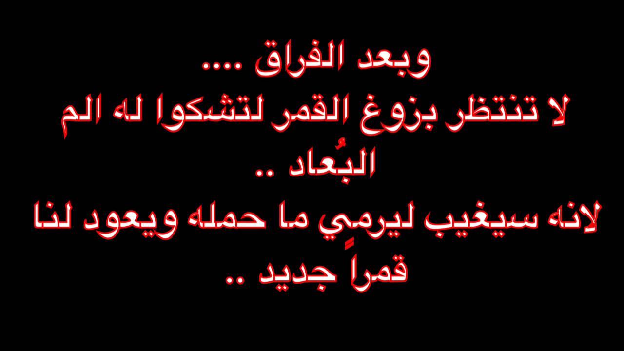 صورة كلام عتاب للحبيب , خواطر عتاب للحبيب 1008