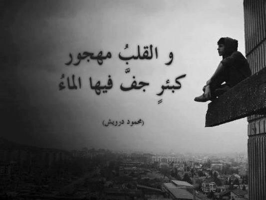 بالصور صور شاب حزين , حزن الشباب المؤلم 1020 10