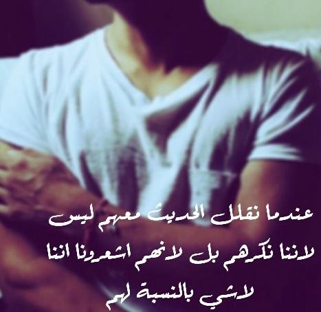 بالصور صور شاب حزين , حزن الشباب المؤلم 1020 11