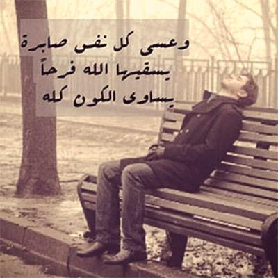 بالصور صور شاب حزين , حزن الشباب المؤلم 1020 5