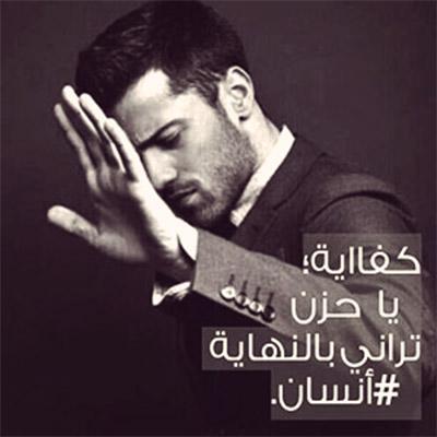بالصور صور شاب حزين , حزن الشباب المؤلم 1020 8