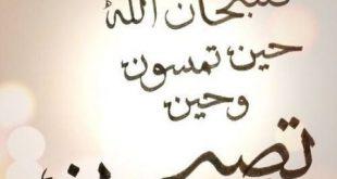 صوره ادعية اسلامية , افضل الدعاء اسلامى