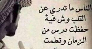 اشعار عشق , قصائد حب وعشق