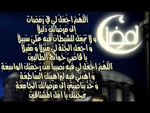 بالصور ادعية في رمضان , رمضان شهر الدعاء 1072 2