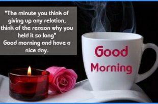 صورة مسجات صباح الخير حبيبي , احلى صباح للحبيب