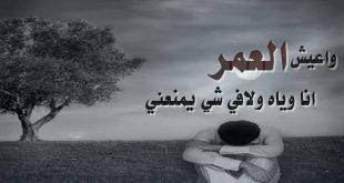 صوره ابيات شعر حزينه , اروع ابيات الشعر الحزينه