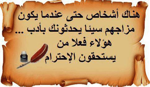 بالصور اجمل حكمة في الحياة , اروع حكم في الحياه 1225