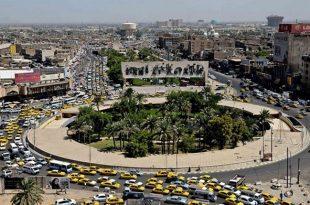 صورة حلوين بغداد , بغداد بلد الحلوين