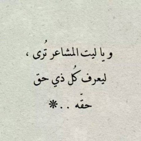 بالصور عبارات للحبيب , كلمات جميله للحب 1801 17