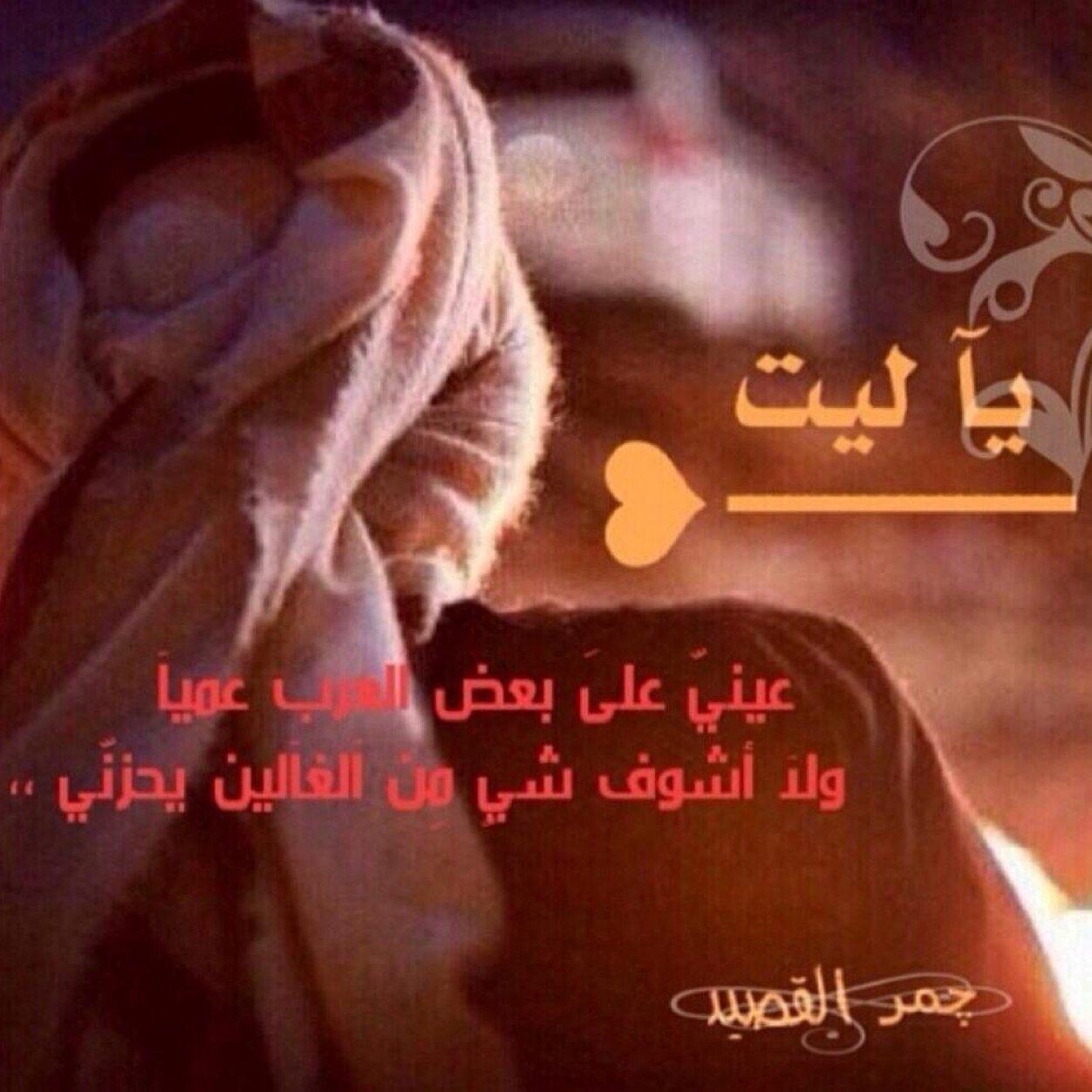 الكثير من الخير الجميل زمن فائض شعر حب بدوي قصير Sjvbca Org