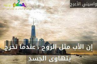 صورة صور اشعار حزينه , ملصقات شعر حزين