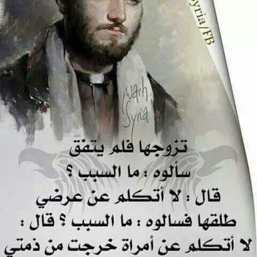 صورة بوستات عن الرجوله , الرجوله ليست كلمه 1830 1