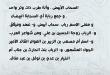 صور معني اسم رباب , رباب اسم عربي