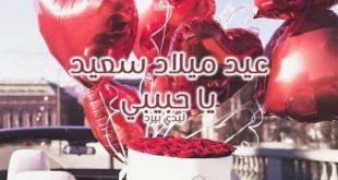 صوره عبارات عيد ميلاد حبيبي , ذكري ميلاد حبيبي
