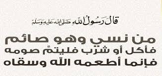 صورة كفارة الافطار في رمضان , تعرف ماهي كفارة افطارك في رمضان ؟ 2208 1