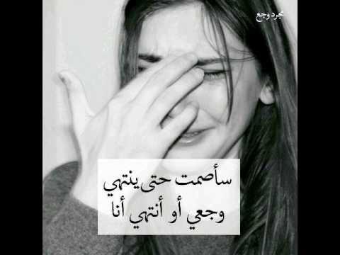 صورة بنات حزينه , صور حزينة جدا لبنات بتبكي