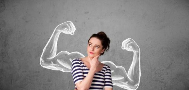 صوره كيف اكون قوية , نصائح لتعزيز الشخصية وتقويتها