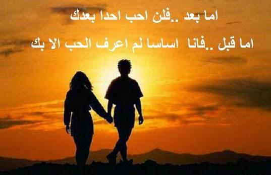 صورة اجمل بوستات حب مكتوبه , منشورات رومانسية جميلة وحالمة للفيسبوك