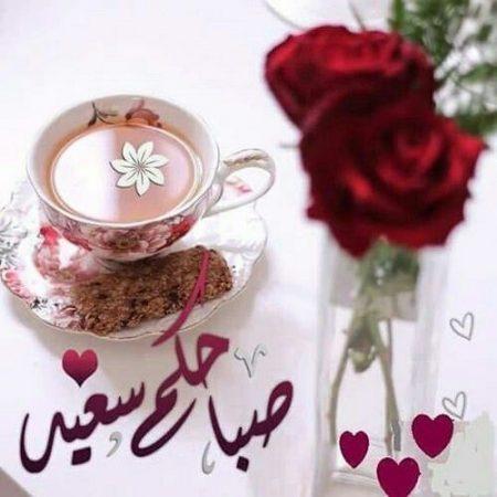 بالصور رسائل صباحية رومانسية , فاجئي زوجك برسالة صباحية مشرقة ورومانسية 2770 5