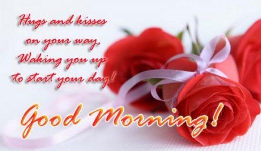 بالصور رسائل صباحية رومانسية , فاجئي زوجك برسالة صباحية مشرقة ورومانسية 2770 9