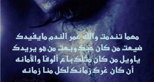 صوره شعر عن الخيانه , الم الخيانة وقسوة الاحساس بها باقلام الشعراء