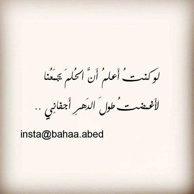 صورة اشعار حب وشوق , قصائد رومانسية