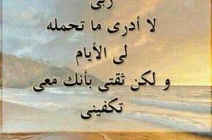صوره مسجات اسلامية , رسائل دينية جميلة