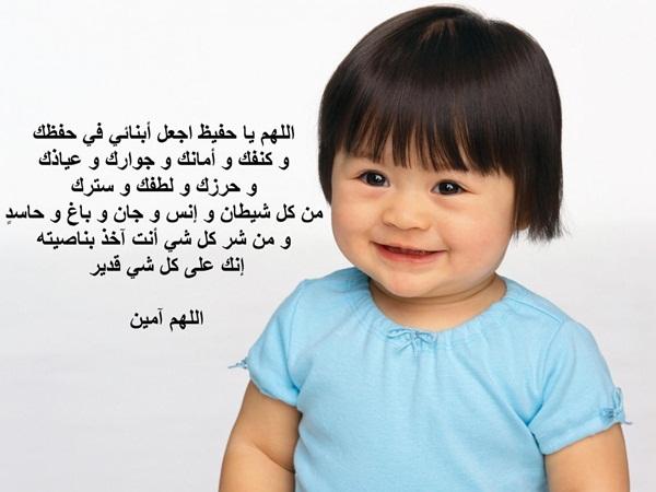 اجمل ماقيل عن حب الابناء عبارات فى عشق الابن عبارات