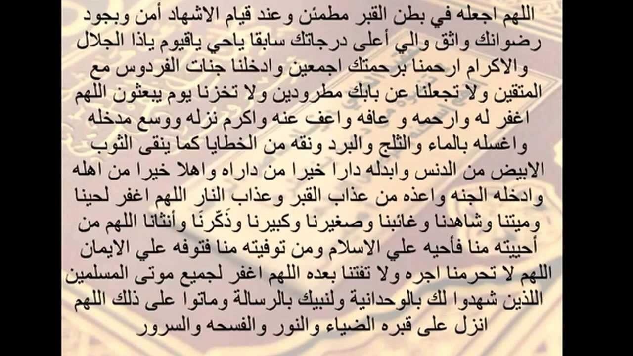 بالصور دعاء ماهر المعيقلي , من ادعيه ماهر المعيقلي 3935 1