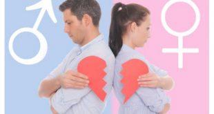صوره اسباب نفور الزوجة من زوجها , المشاكل التى تواجه الزوجين