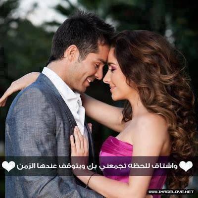 صور صور رومانسيه مكتوب عليها , اروع مافى الحب