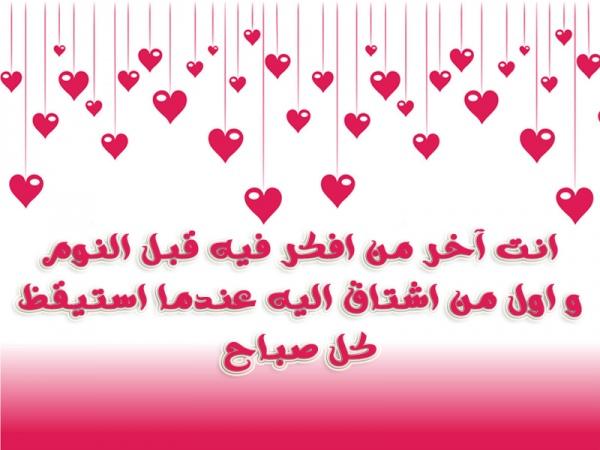 3e4b3da5be13e رسائل حب للزوج ...