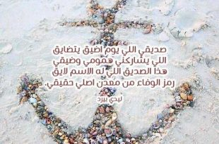 صورة قصيدة مدح الخوي , اجمل قصائد المدح للخوي