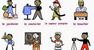 صور دروس اللغة الفرنسية , اسهل دروس لتعلم الفرنسيه