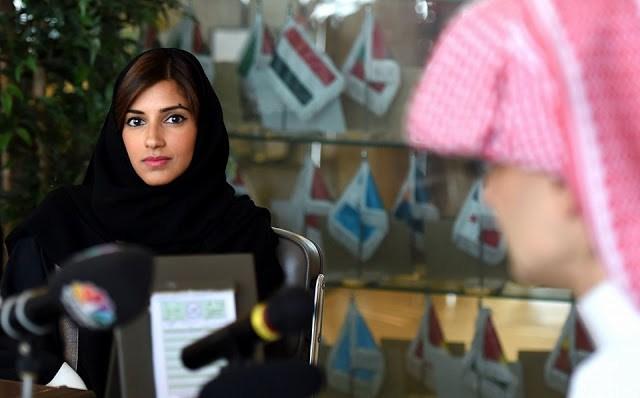 صورة ريم بنت الوليد بن طلال , اشهر سيده عربيه في العالم