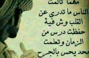 صورة اشعار قصيره حزينه , اشعار قصيرة لكن جزينة جدا