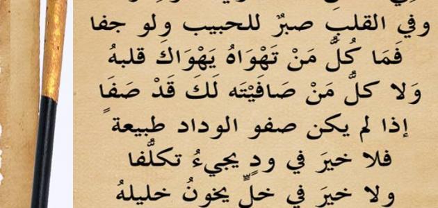 نتيجة بحث الصور عن اشعار حزينه قصيره