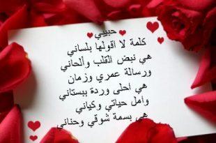صور كلمات لها معنى في الحب والعشق , كلمات ومعاني فى الحب والهوى