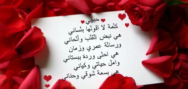 صورة كلمات لها معنى في الحب والعشق , كلمات ومعاني فى الحب والهوى