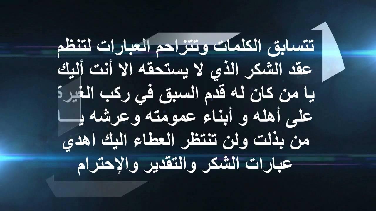 ابيات شعر عن الصديق المخلص Shaer Blog 14