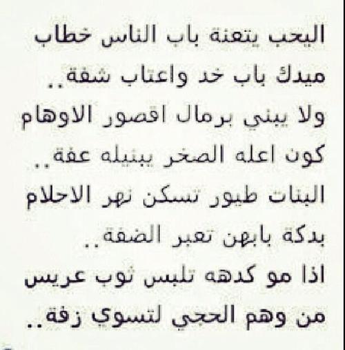 شعر حب عراقي كلمات الحب باللغه العراقيه عبارات