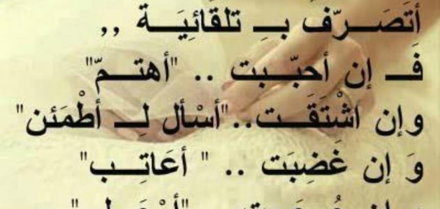 شعر عراقي حزين عن الاشتياق للحبيب Aiqtabas Blog