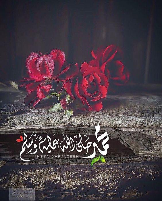 صور اجمل الصور الاسلامية المعبرة , صور اسلاميه جميله