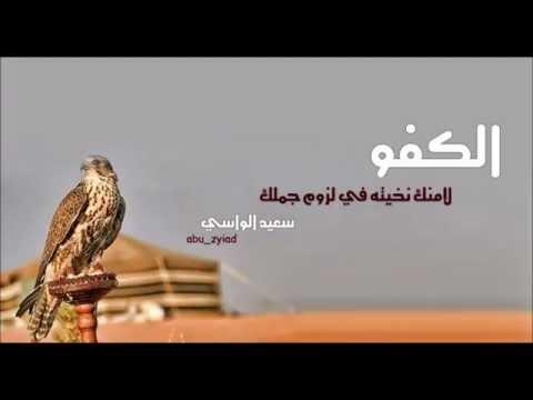 قصيدة مدح الخوي الكفو قصائد مدح الصديق عبارات
