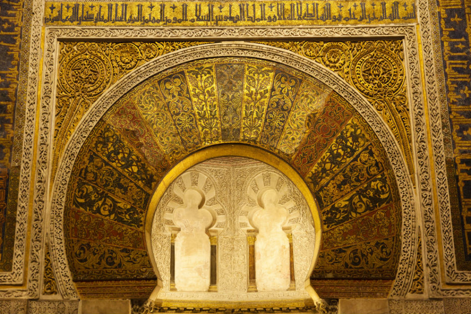 بالصور اجمل الصور الاسلامية في العالم , معالم اسلاميه حول العالم 4675 3