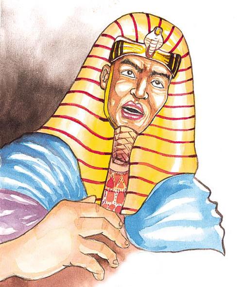 صورة ما معنى فرعون , تعريف كلمة فرعون