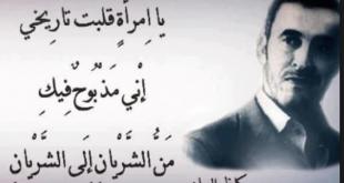 اشعار غزل قصيره , اجمل اشعار غزل قصيره اكثر من روعه