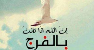صور واتس اب اسلامية , ارق و اعذب الصور الاسلاميه لتطبيق الواتس اب